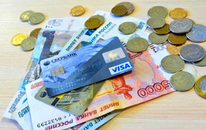 Кредит сегодня альфа банк взять кредит наличными