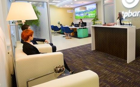 Кредитование под залог недвижимости в банках России
