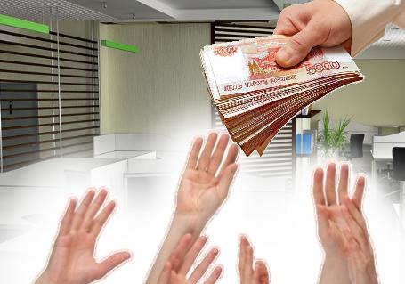 Займы в ЛНР: деньги в долг онлайн, взять кредит срочно