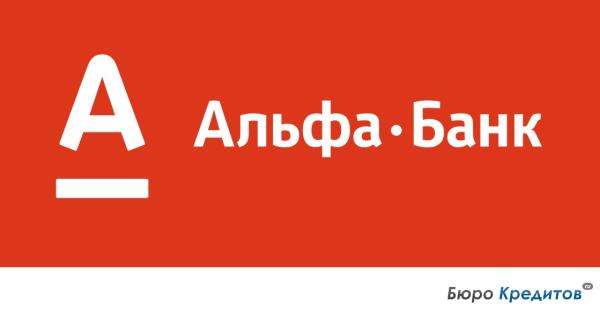 Взять кредит наличными в банке русский стандарт