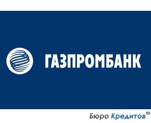 дизайн банк россия курск рефинансирование платье бархата
