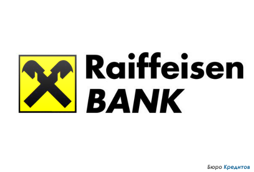 Райффайзенбанк официальный сайт банк