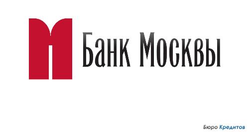 Потребительский кредит наличными в Банке Москвы