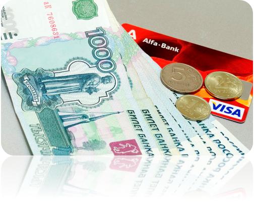 Нижний Новгород займы под расписку и проценты