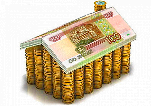 Стоит ли брать кредит под залог квартиры